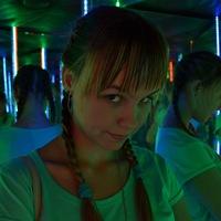 Александра Скобелева
