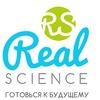 Real Science - Ваша цель ближе, чем Вы думаете !
