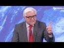 Гнівна промова глави МЗС Німеччини стала інтернет хітом