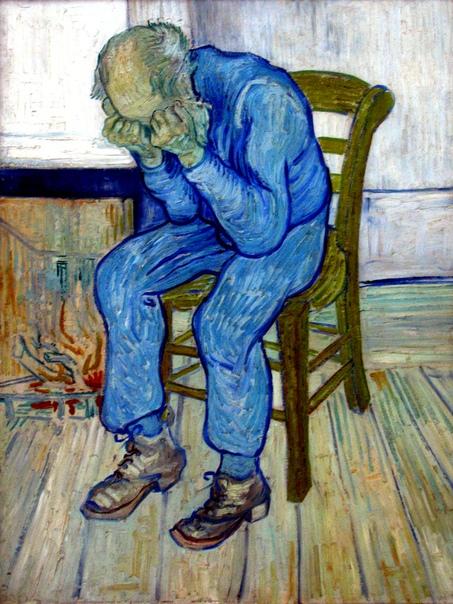 История одного шедевра. «На пороге вечности», Винсент ван Гог 1890г. Холст, масло. Размер: 80 × 64 см.Музей Крёллер-Мюллер, Оттерло, НидерландыВан Гога всегда занимала тема жизни. Её