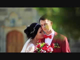 Свадебный клип Алина и Максим 22 сентября 2018