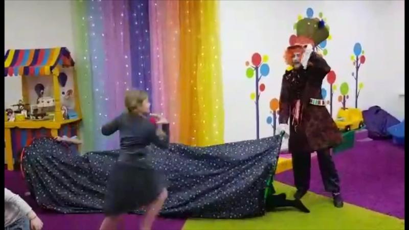 В Стране чудес со Шляпником и Алисой