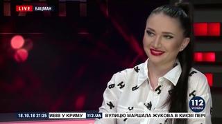 За кого будет голосовать Оля Полякова на выборах президента Украины