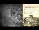 ПРОРОЧЕСТВА Василия Немчинамонах Василий Авель стало известно о пророчице из КафыФеодосия- это будет перерождение Ванги!