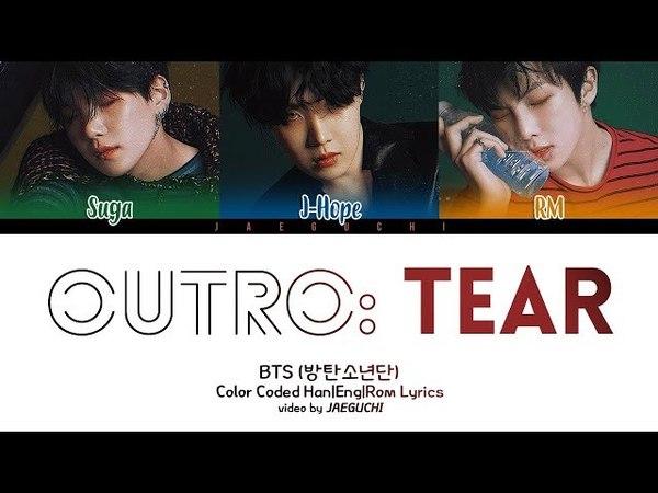 BTS (방탄소년단) 'OUTRO: TEAR' Lyrics [Color Coded Han Rom Eng]