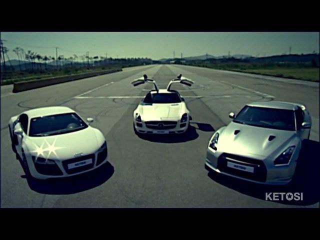 [KETOSI] GT-R vs SLS AMG vs R8 V10, 1/4 mile Drag race (드래그 레이스)