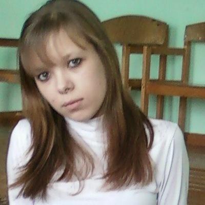 Елена Иванова, 1 ноября 1995, Умань, id197761473
