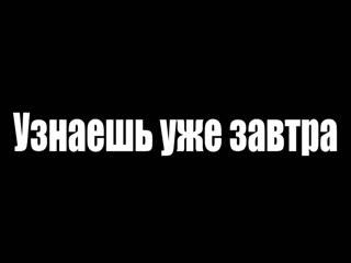 2 Тизер к гала-концерту фестиваля