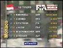 Формула 1. Сезон 1992.  Гран-При Монако.Этап 6. ГОНКА.Часть 1