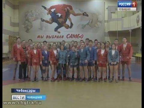 Трёхкратная чемпионка мира Елена Бондарева провела мастер-класс для чувашских самбистов