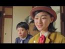 Mata Kite Machiko no, Koi wa Mou Takusan yo 4