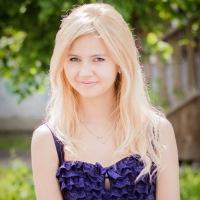 Милена Стайл, 16 июня 1991, Брусилов, id183121571