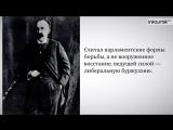Общественно-политические движения начала XX века