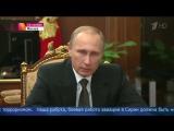 В. Путин - Возмездие неизбежно! Крушение самолёта в Египте