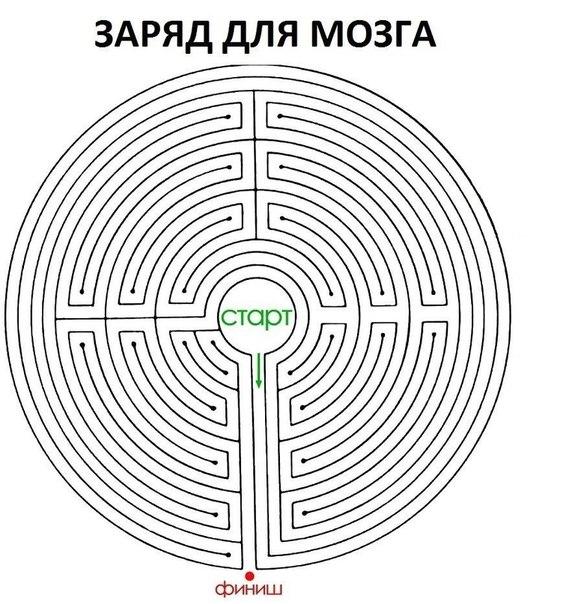 """ПОМОГИ НАЙТИ ВЫХОД ИЗ ЛАБИРИНТА Самый сложный в мире """"лабиринт Дедала"""", выбраться с него не сможет больше 98% людей!).. Рискнешь ? Узнать правильный путь »"""