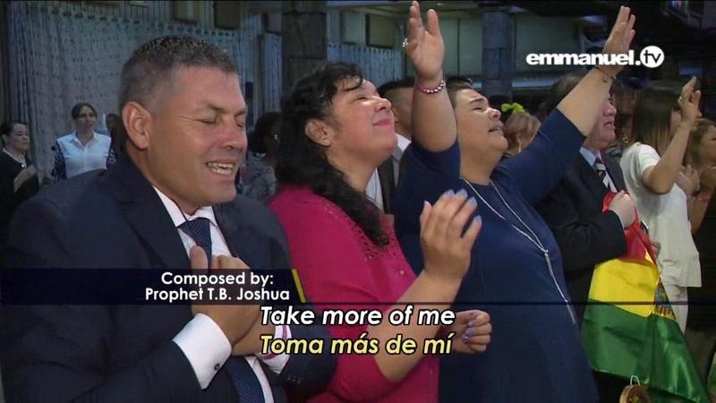 Молитвенная песня пророка ТБДжошуа
