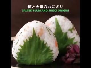 Онигири, 4 разных вкуса