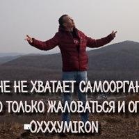 Алексей Репос