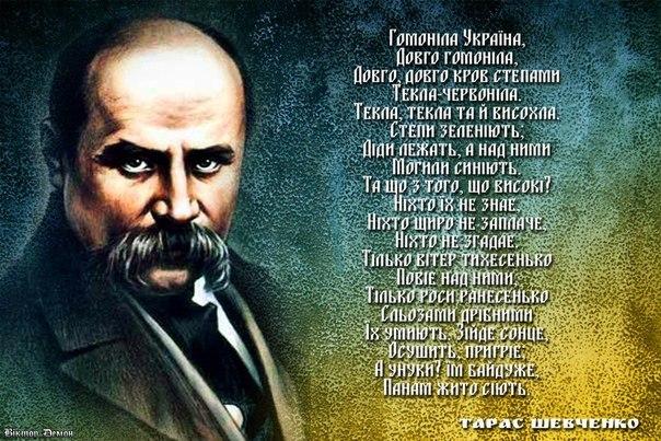 """Если информация о """"торгах"""" в Раде подтвердится, виновных депутатов лишат мандатов, - Турчинов - Цензор.НЕТ 7771"""