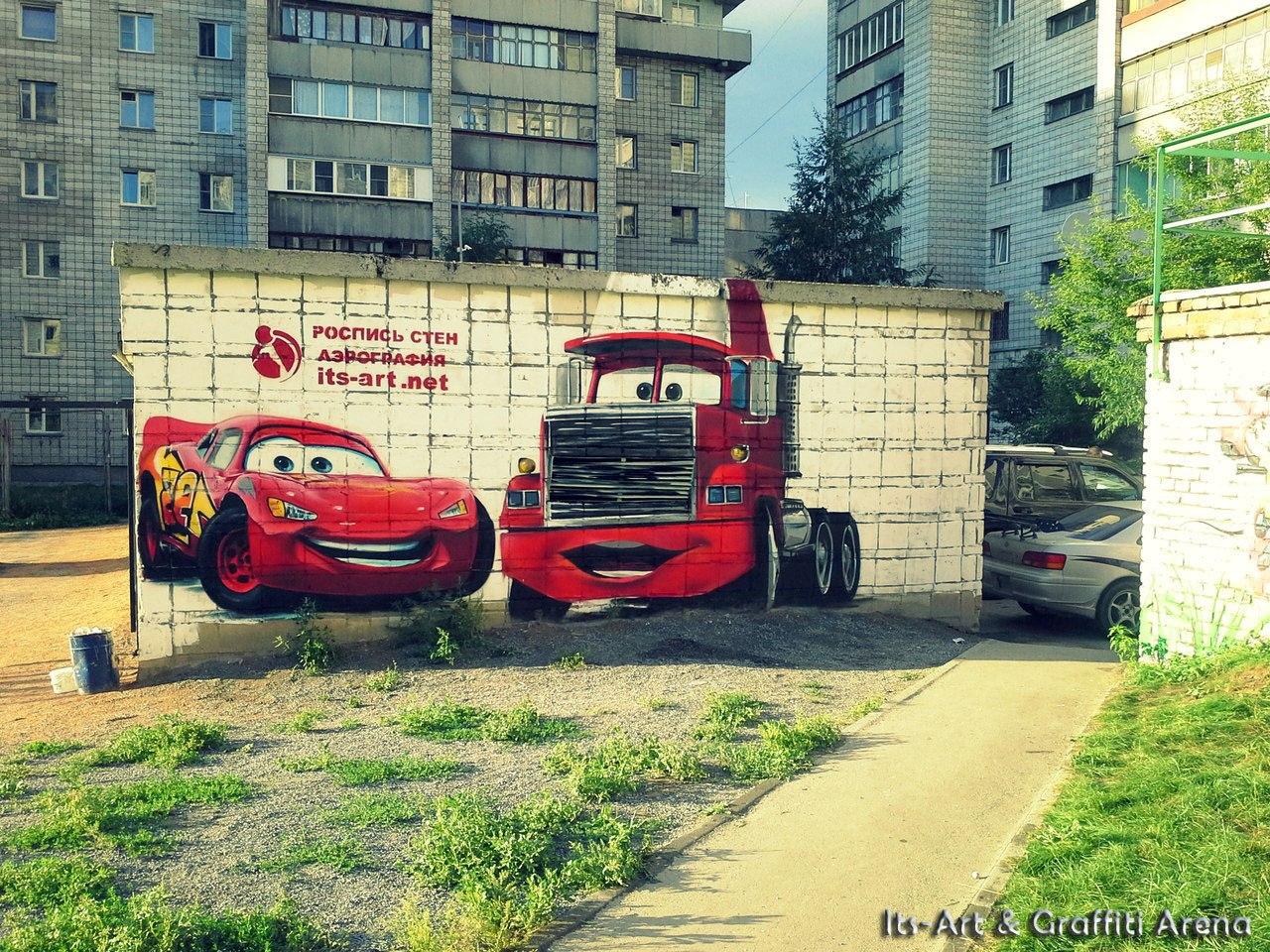 GRAFFITI SHOP ARENA выполнит для Вас Граффити оформление