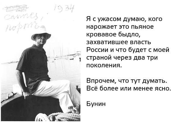 Похищенный террористами мэр города Попасная освобожден из плена, - СНБО - Цензор.НЕТ 669