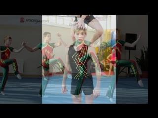 Первенство России по спортивной акробатике 2015 г. 1-16 и 12-18 лет