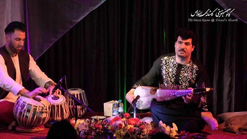 Ustad Homayoun Sakhi Salar Nader پښـتــــو ټپــــه