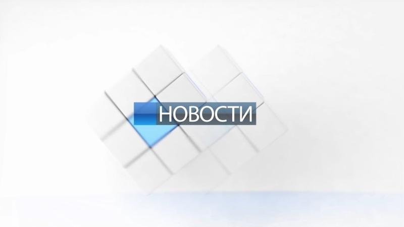 Новости Горловки от 11.07.2018г. Горловка-ТВ » Freewka.com - Смотреть онлайн в хорощем качестве