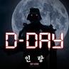 "Warner Bros. Korea on Instagram: "". ""숨막히는 스타일, 김지운 감독 작품 중 가장 야심작"" - 스크린 인&#5"