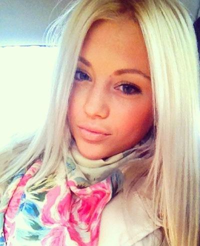 Ира Белова, 16 марта , Донецк, id135121803