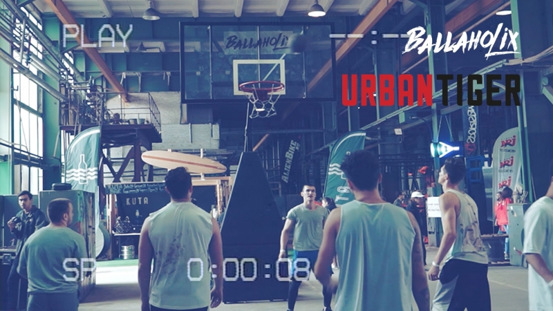 Urban Tiger Streetball Cup 2018 by Ballaholix
