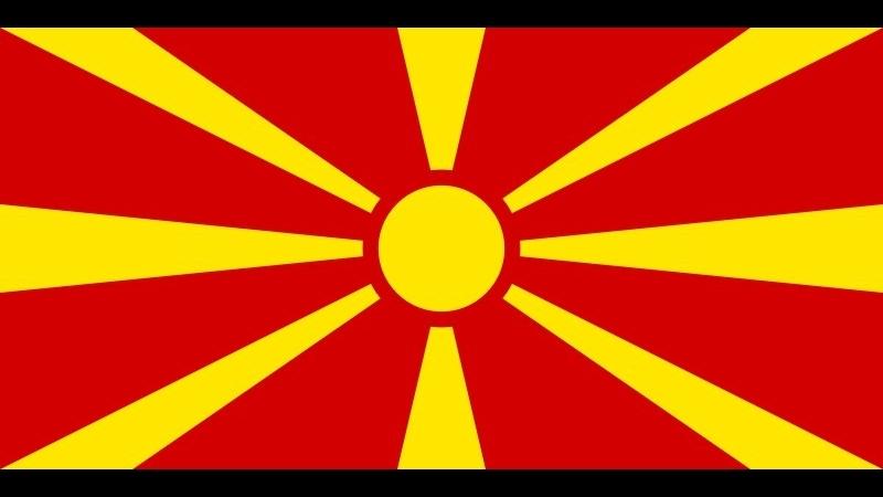 Македония (Скопье)