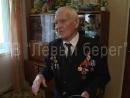 Ветеран Погран Войск