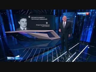 Дмитрий Киселев читает рэп под стихи Маяковского [NR]