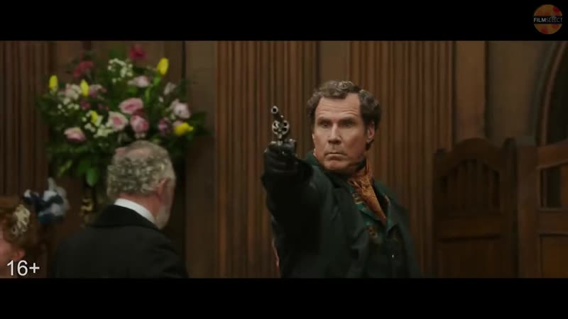 Холмс и Ватсон. в Кино с 24 января