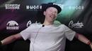 DJ CHELL. Интервью для SCRATCH BOGEMA 7.