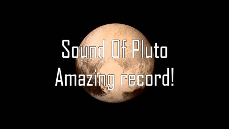 Sound Of Pluto Amazing record