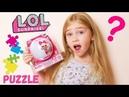 ЛОЛ Сюрприз Пазл.Собираем LOL PUZZLE. Открываем LOL Confetti POP 3 серии. Ошибка в ЛОЛ! Конкурс№74