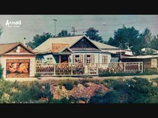 Сказочный домик в Семее _ ВКО