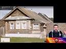 Украинское село vs российская деревня. Андрей Полтава ВАТА ШОУ