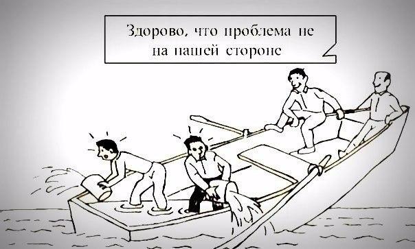 На сегодняшний день  в парламенте нет оппозиции, - Грынив - Цензор.НЕТ 4719