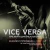 20/09 - VICE VERSA | Санкт-Петербург | MOD club