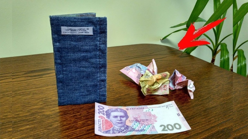 How To Make Money MAGIC WALLET from Cardboard and Jeans DIY