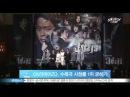 [Y-STAR] A drama 'Three days' gets high viewer ratings on Wed-Thur([쓰리데이즈], 수목극 시청률 1위 굳히기)