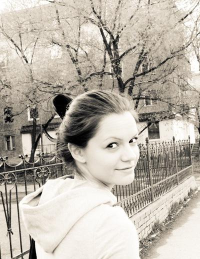 Лиза Захарова, 6 октября 1991, Березники, id7542817