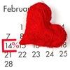 Подарок на 14 февраля, день святого валентина