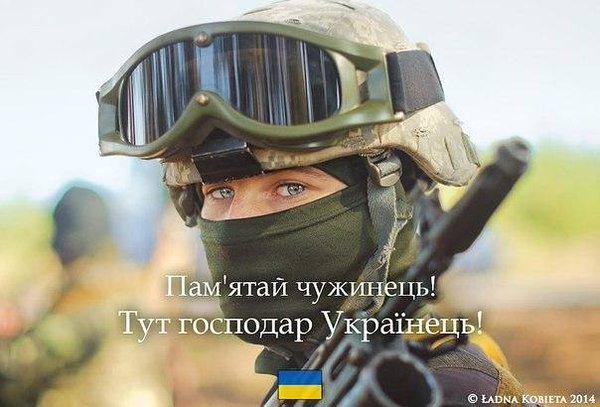 """""""Фантом"""" не пропустил на оккупированную территорию Донбасса сварочное оборудование и инструменты стоимостью более 1,1 млн грн - Цензор.НЕТ 8574"""