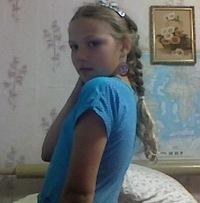 Татьяна Родионова, 15 августа , Вурнары, id204243474