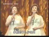 Yuki Saori and Sachiko Yasuda - Furusato