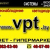 VPT.BY - ВАШ ПРИОРИТЕТ
